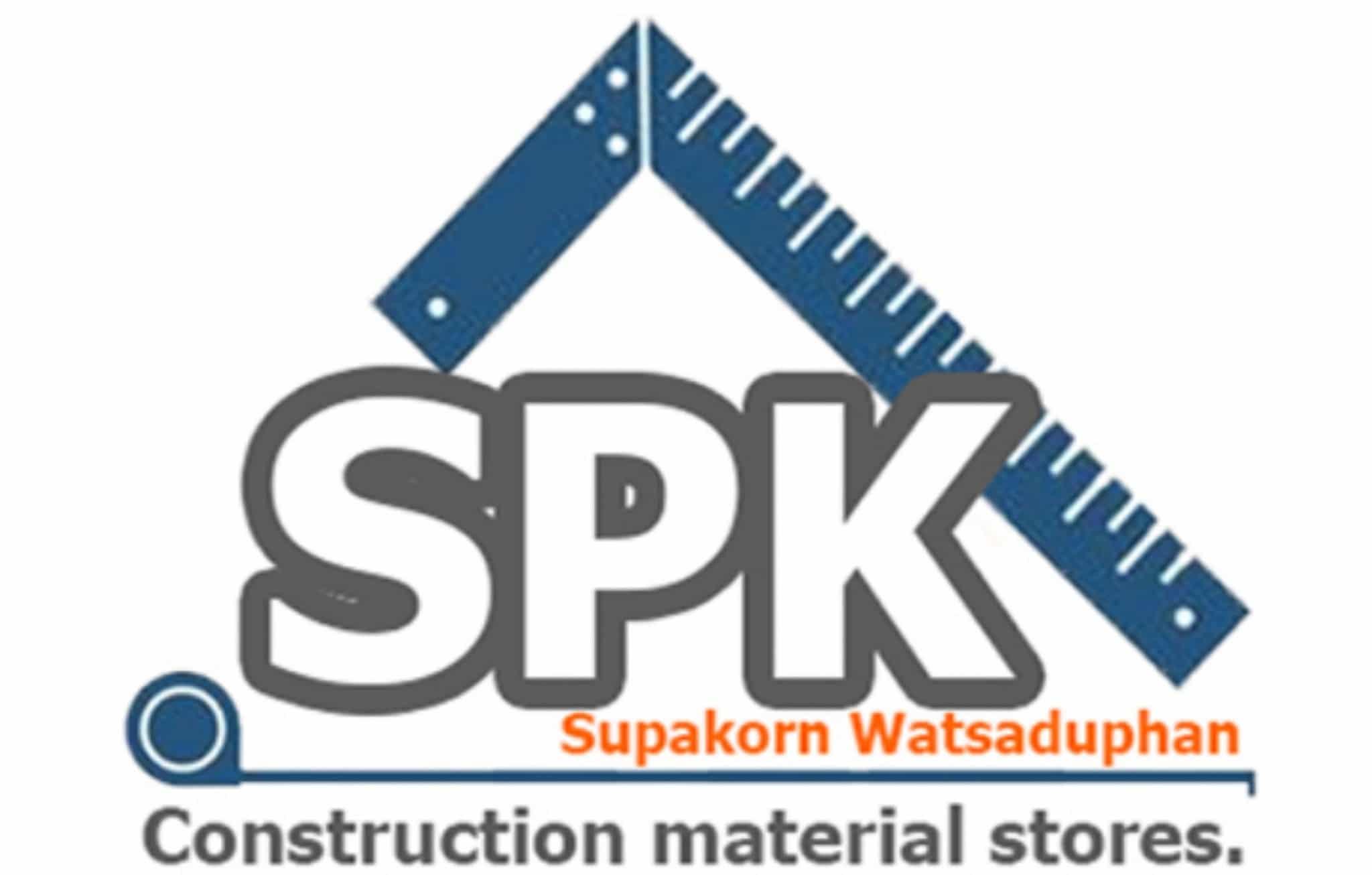 ศุภกรวัสดุภัณฑ์ จำหน่ายวัสดุก่อสร้าง - SUPAKORNWATSADUPHAN